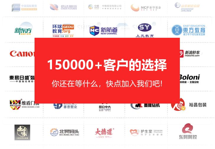 亿博开户_亿博国际注册_亿博备用网址开户(图11)